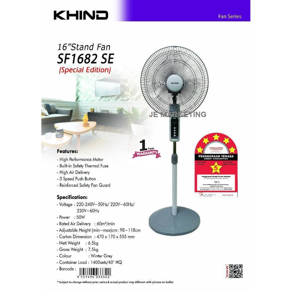 KHIND STAND FAN (16