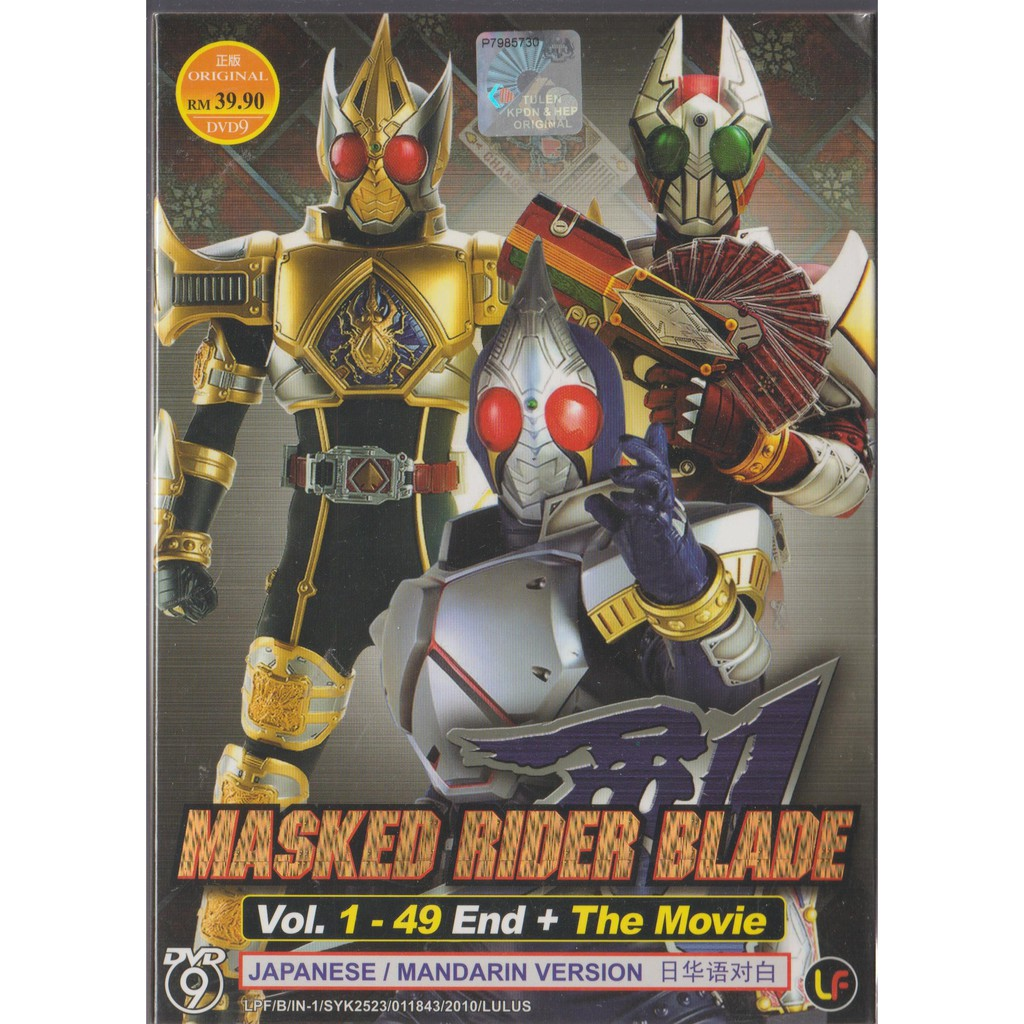 DVD Masked Kamen Rider Blade Vol 1-49 + The Movie