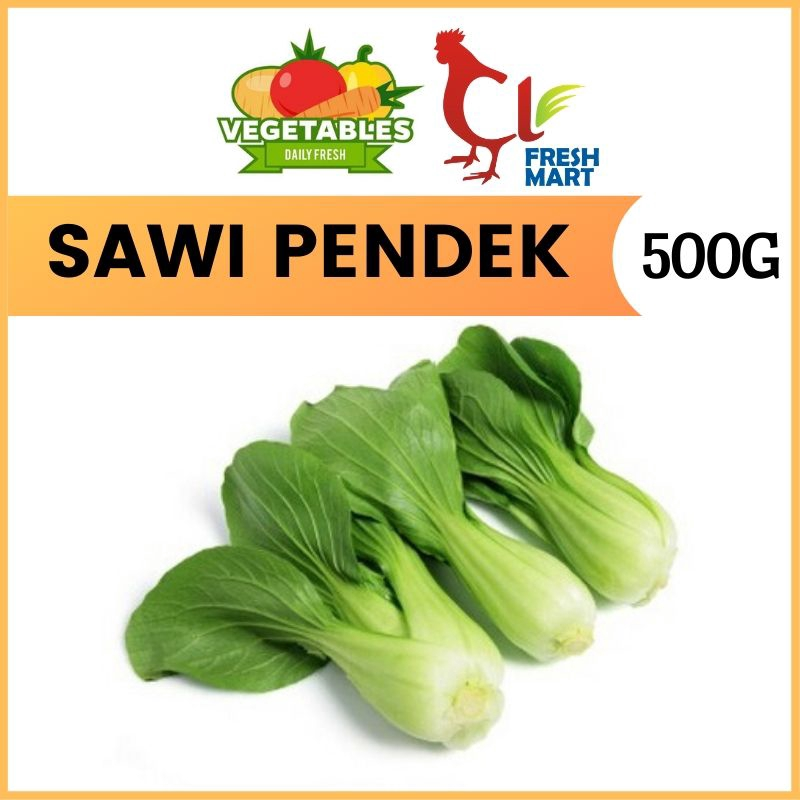 Sawi Pendek / Pak Choy (500g)
