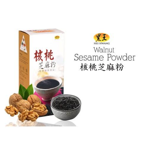 HEI HWANG WALNUT SESAME POWDER 黑王核桃芝麻粉30g x 15 Sachets