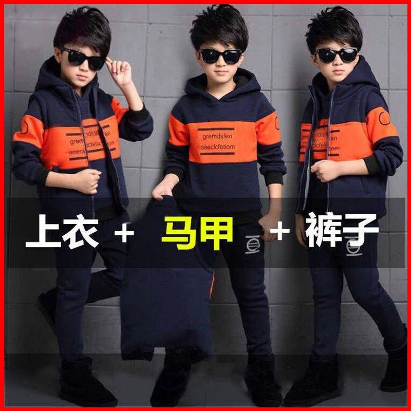Baju Raya Lelaki Pakaian Kanak Kanak Pakaian Kanak Kanak Lelaki Pakaian Kanak Kanak Perempuan Musim Luruh Dan Musim Sejuk Sweater Kanak Kanak Pakaian Tiga Helai Serta Fesyen Sukan Baldu Gaya Korea Tampan Shopee Malaysia
