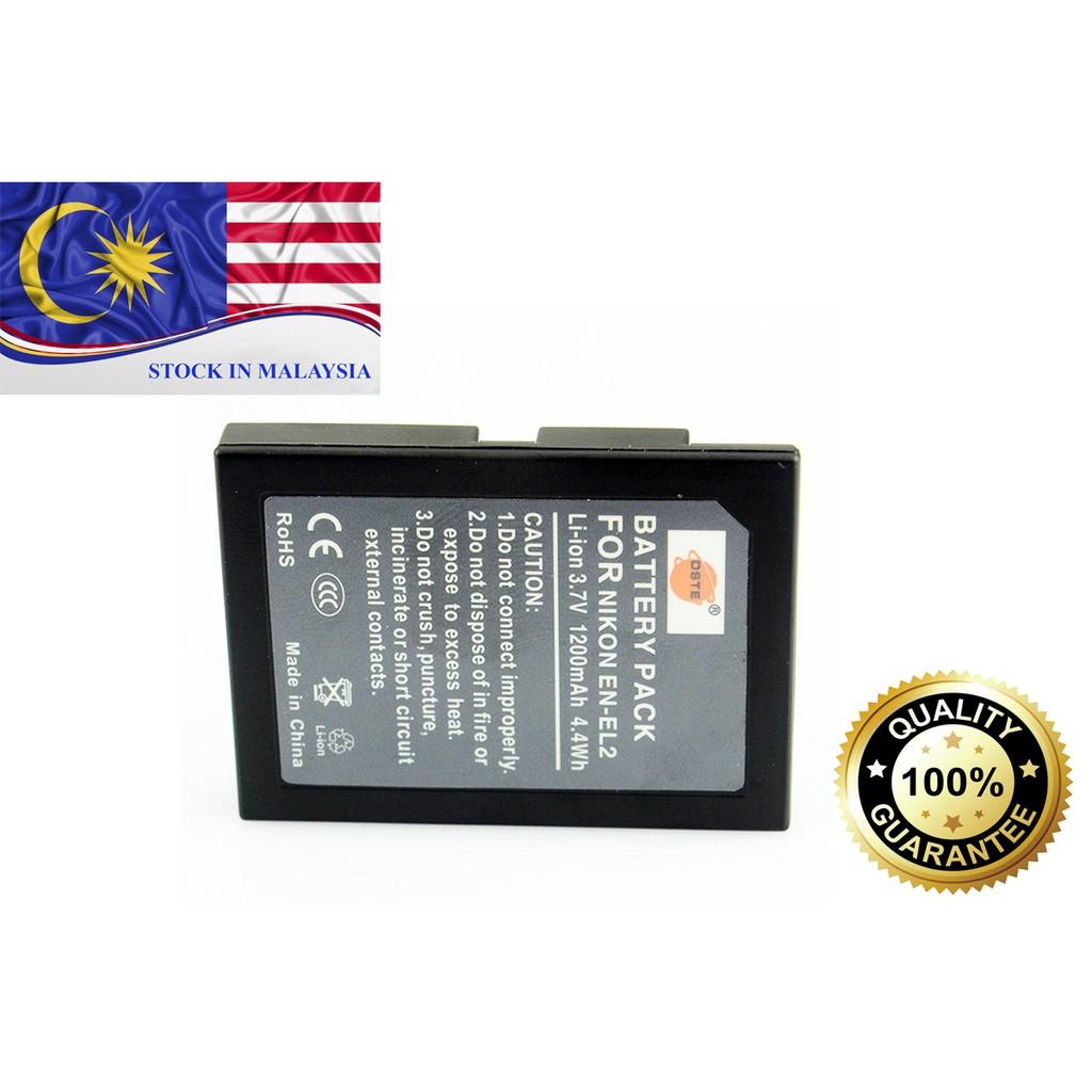 DSTE EN-EL2 ENEL2 Battery For Nikon Coolpix 2500, 3500, SQ500 (Ready Stock In Malaysia)