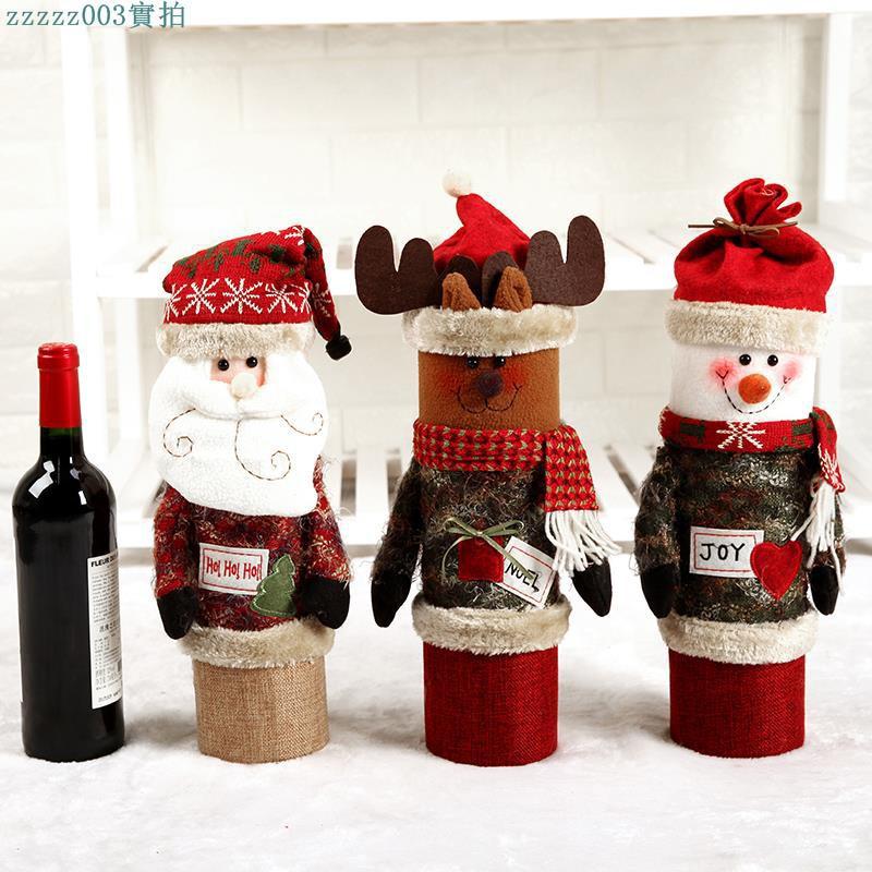 Celebration Decorations Red Wine Gift Box Snowman Red Wine Bottle Set