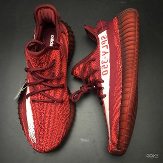 supreme x adidas yeezy boost 350 v2 teach red zebra