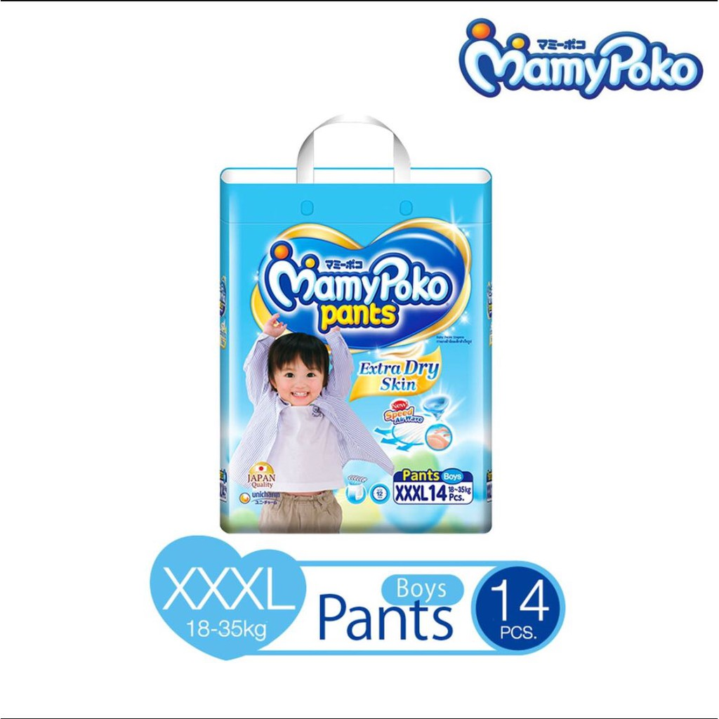 Mamypoko Airfit Pants Boy Girl M58 L44 Xl38 Xxl26 Big Baby Extra Dry S 38 Type Celana Fair Sales Shopee Malaysia
