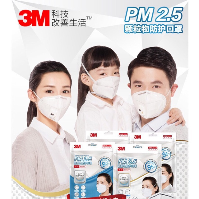 3เอ็ม หน้ากาก PM2.5 รุ่น 9501V สีขาว พร้อมวาล์ว ระบายอากาศ (พร้อมส่งจำนวนจำกัด