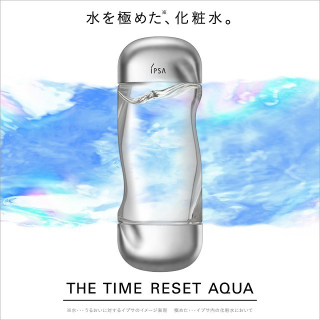Image result for IPSA The Time Reset Aqua Lotion 200ml