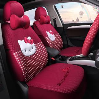 Cartoon Car Seat Covers Cute Hello Kitty Car Seats Cushions Set