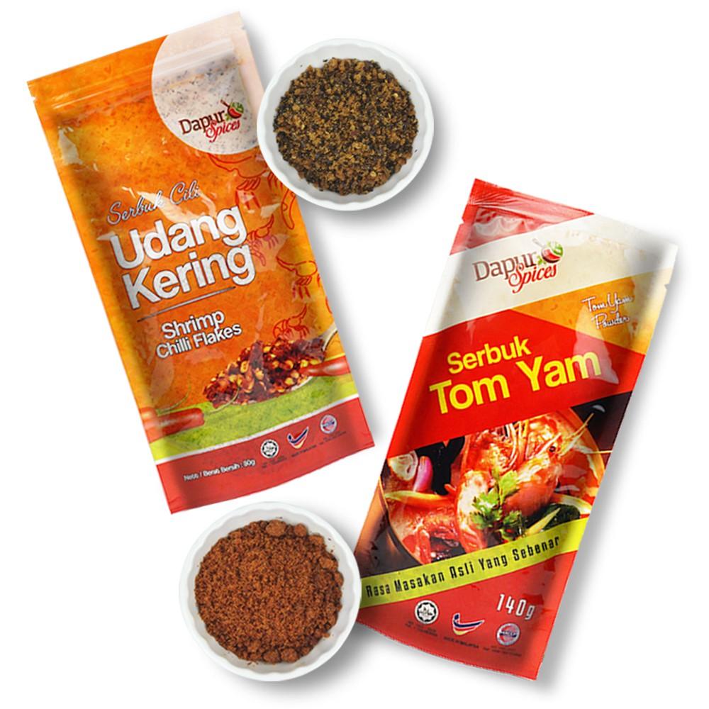 [Pack of 2] Thai Tom Yam Powder + Shrimp Chilli Flakes -Best Match of Taste