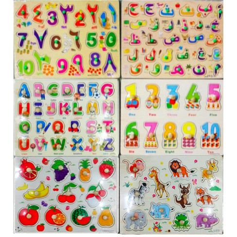 (set of 6) children learning board arabic