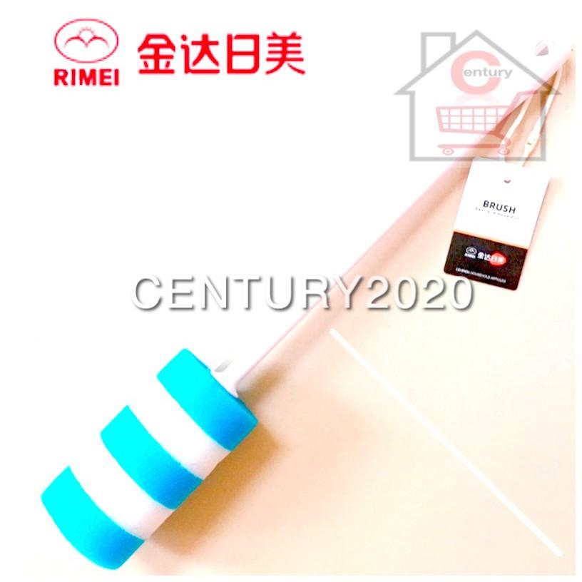 RIMEI Cup Brush Bottle Cup Glasses Kettle Cleaning Brush Sponge Brush Plastic Handle