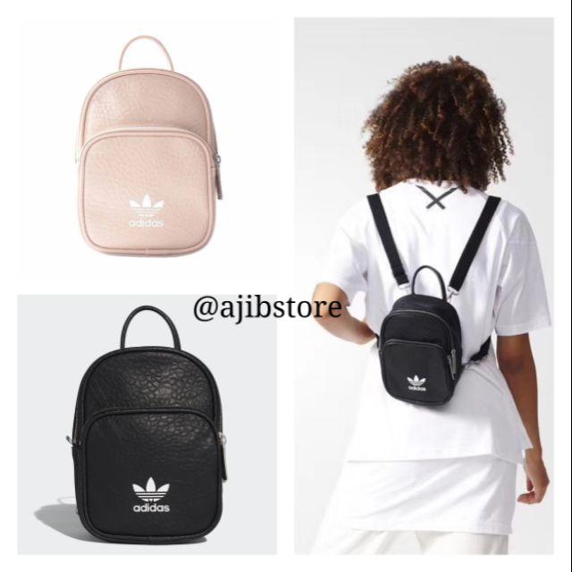 adidas Originals 3D Mini Backpack | JD Sports