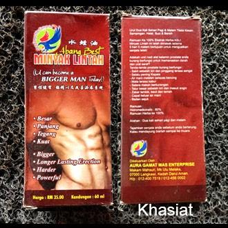 LANGKAWI Abang Best Minyak Lintah 60ml