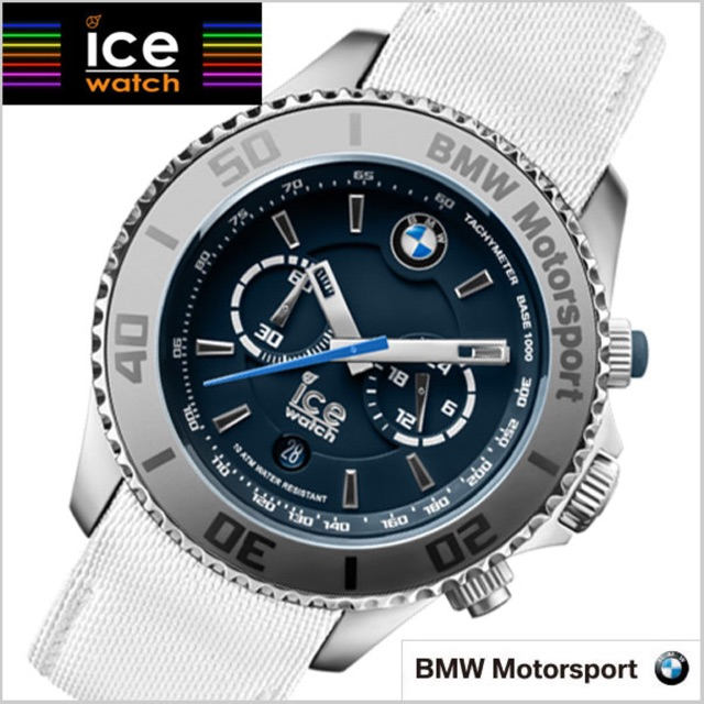 original ice watch bmw motorsport shopee malaysia. Black Bedroom Furniture Sets. Home Design Ideas