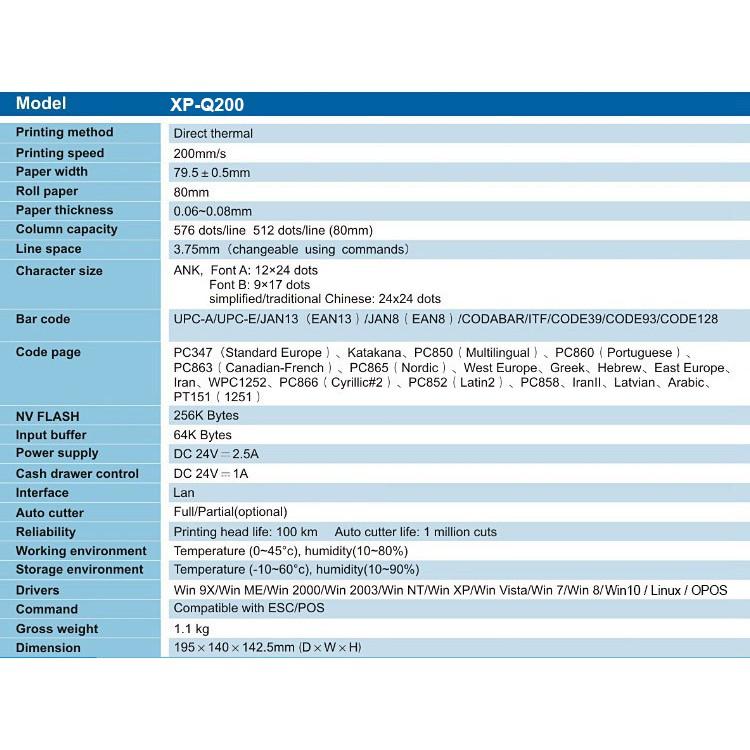 Xprinter XP-Q200 80mm Catering bill thermal receipt printer