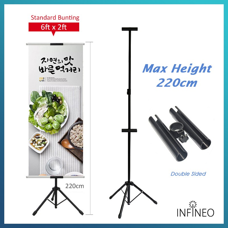 Tripod Banner Display Stand T Bunting Banner Double Sided For Standard 6ft x 2ft Bunting