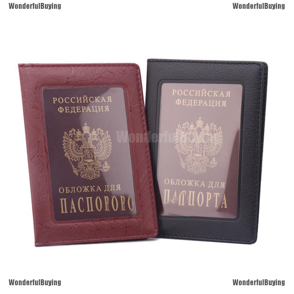 Russia Passport Cover Clear Card ID Holder Case For