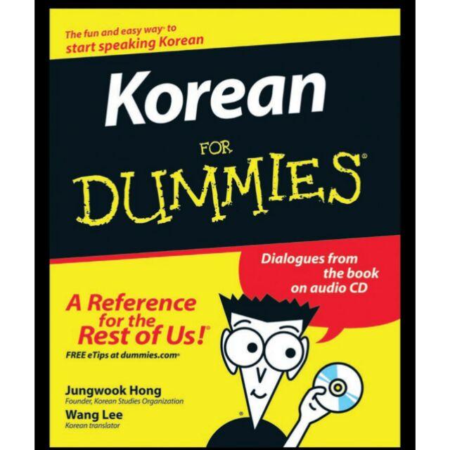Korean for Dummies Ebook