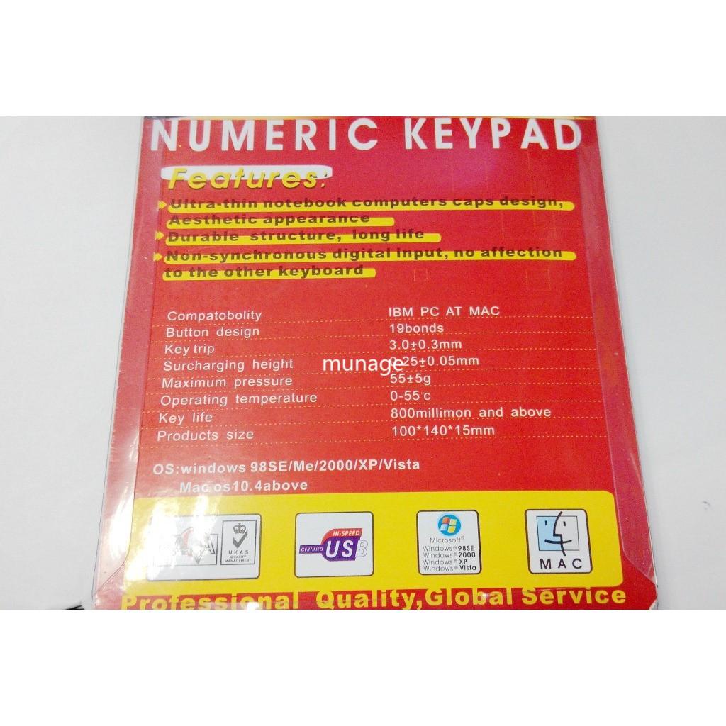 Wired Mini USB Numeric Keypad Numpad 19 Keys PC Notebook Desktop