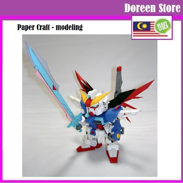 Gundam Paper Craft: SD Destiny Gundam (Paper Model kit)