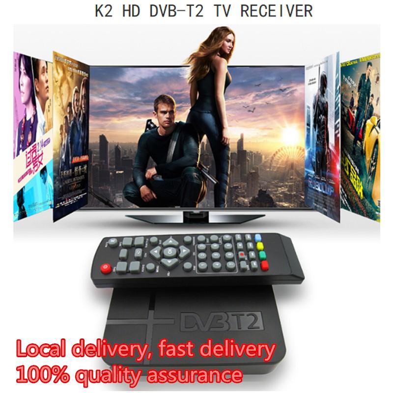 K2 DVB-T/T2 Terrestrial Receiver H 264 MPEG-2/4 PVR Video TV Box Set Top  HDTV