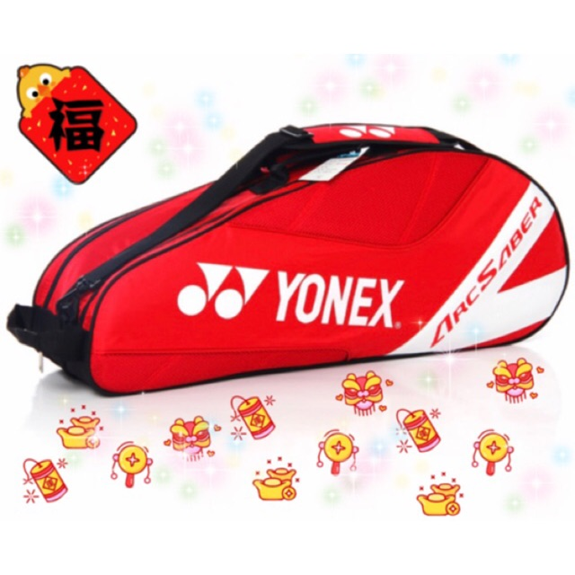 badminton bag - Racket Sports Prices and Promotions - Sports & Outdoor Jan 2019 | Shopee Malaysia