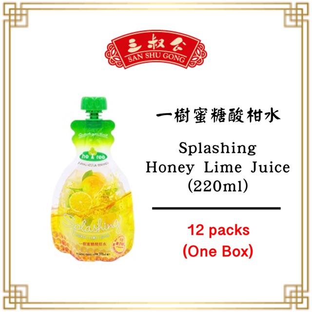 Splashing Honey Lime Juice & Refeshing Essence Lime Juice (12packs x 220ml) 一樹蜜糖酸柑水/甘草陈年老桔