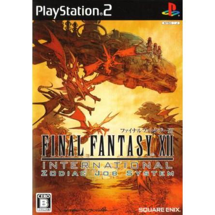 Final Fantasy XII International Zodiac Job System PS2