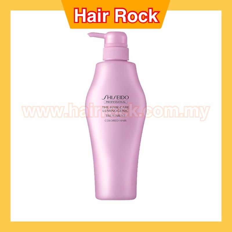 SHISEIDO THE HAIR CARE LUMINOGENIC TREATMENT