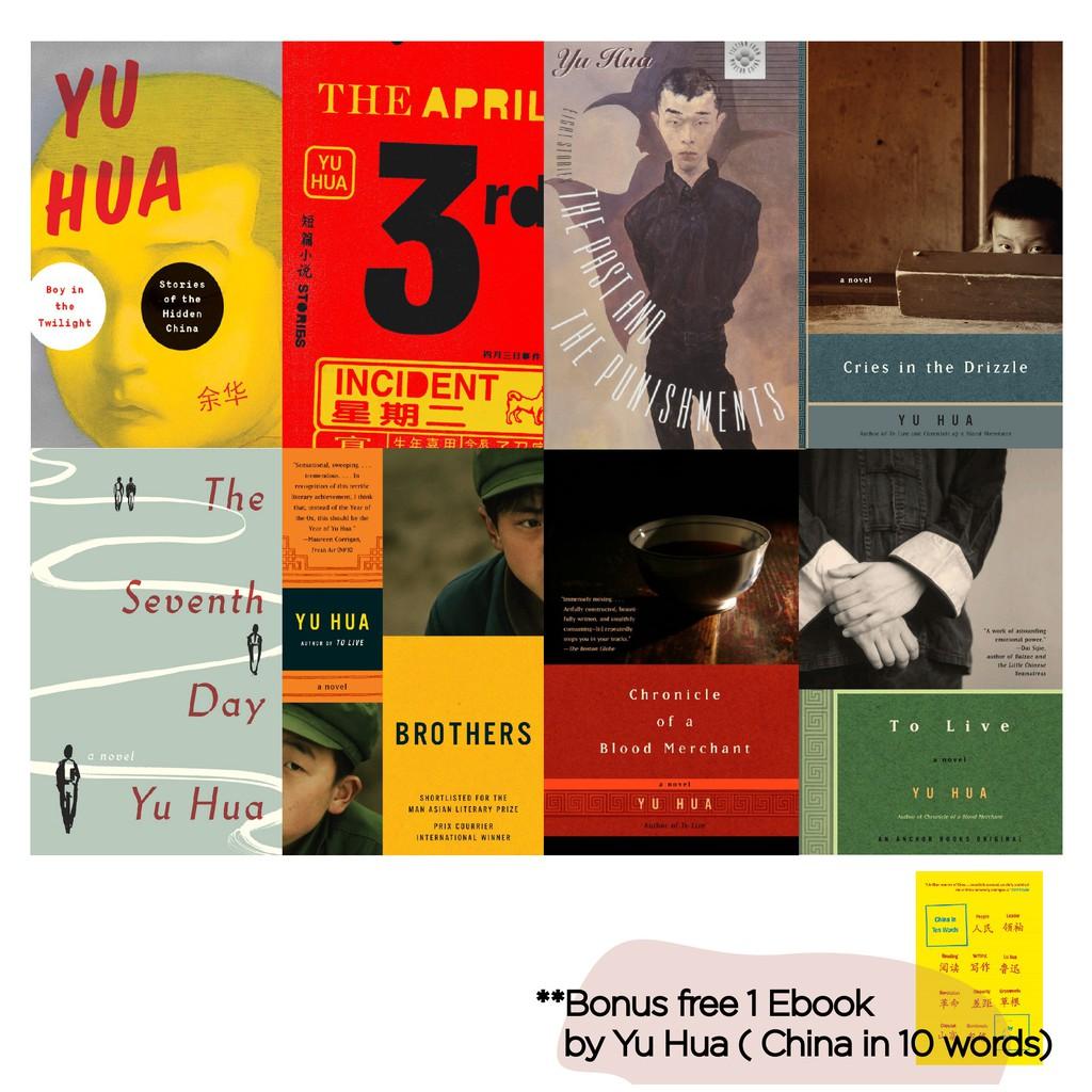 Ebook To Live By Yu Hua