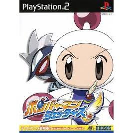 PS2  Bomberman Jetters (Japan) [Burning Disk]