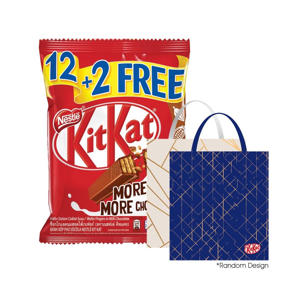Nestle KITKAT Sharebag (12's + 2's) [Free Tote Bag]