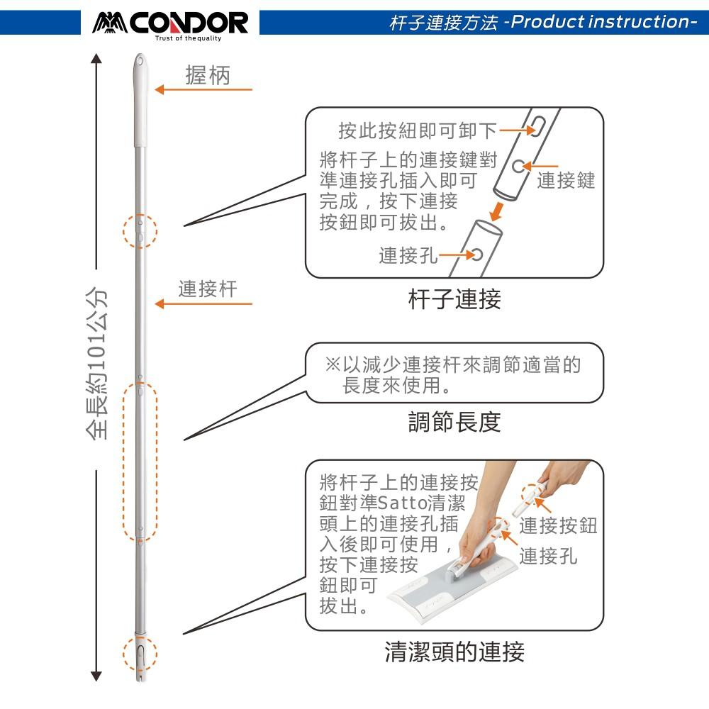 japan yamazaki satto button connection aluminum tube combination ...