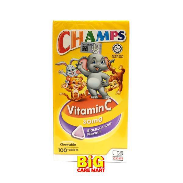 Champs Vitamin C 30mg Chewable Blackcurrant 100s x 2