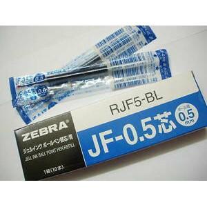 Zebra JF-0.5 Ink Refill 10pcs/box