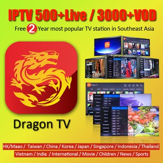 Dragon TV Live + on-demand channel for android tv box IPTV | Shopee