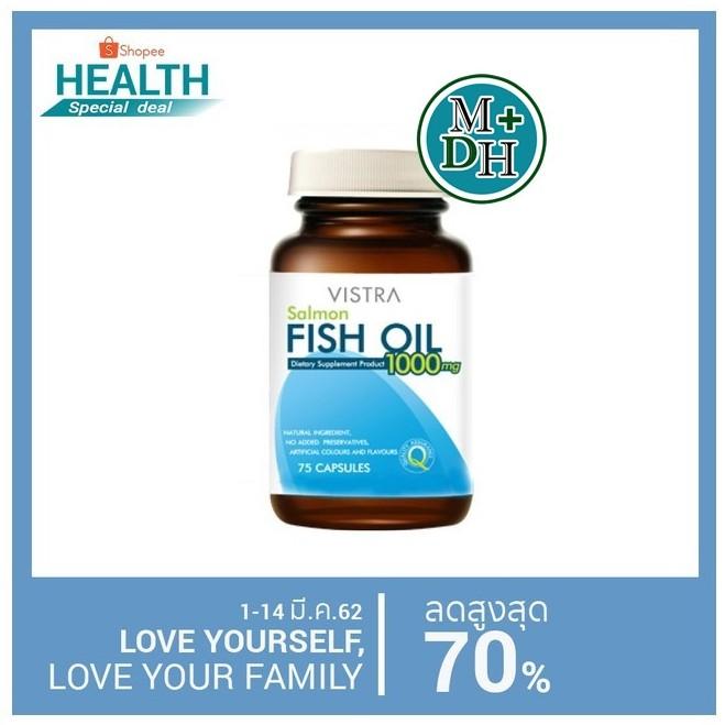 Vistra Salmon Fish Oil 1000 MG 75 เม็ด [13069] วิสทร้า น้ำมันปลาแซลมอน 1000 มก