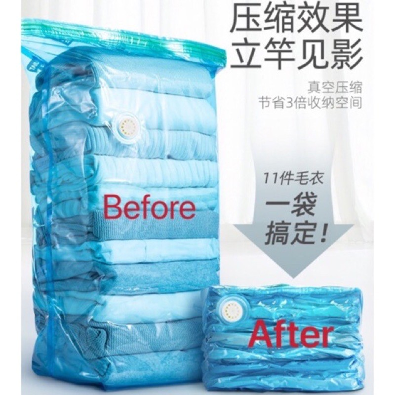 Vacuum Travel Storage Reusable Vacum Seal Bag ,Space Saving Storage Bag Compression Bag(真空收纳袋)