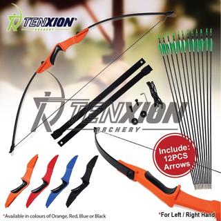 LARP Foam Arrows x12 Orange
