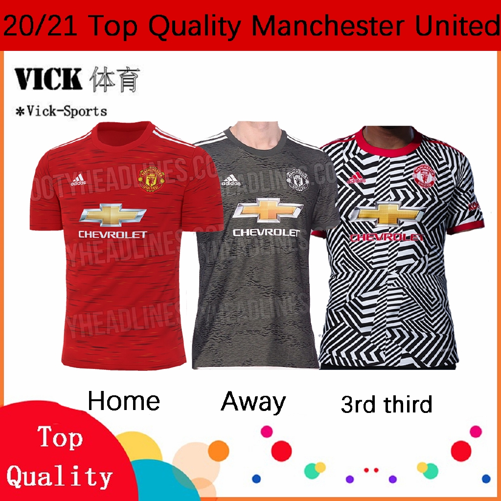 New Season 2021 Top Quality Jersey Man Jersey Home Away 3rd Third Jersi Training Wear Shirt Football Jersi Shopee Malaysia