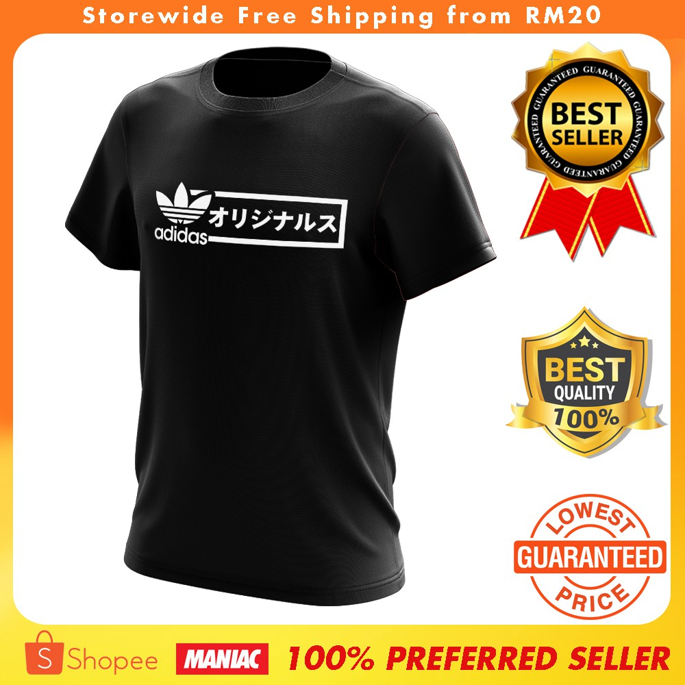 3e777bb23 Buy T-shirts & Singlets Online - Men Clothes | Shopee Malaysia