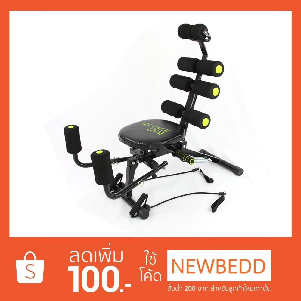 SixPack BodyPlus เครื่องออกกำลังกาย ลดหน้าท้อง  เสริมสร้างกล้ามเนื้อ / เก็บปล