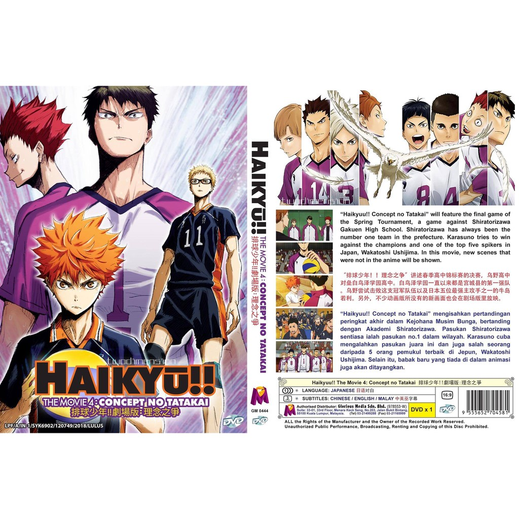 Haikyu the movie 4 concept no tatakai battle of concepts anime dvd haikyuu shopee malaysia