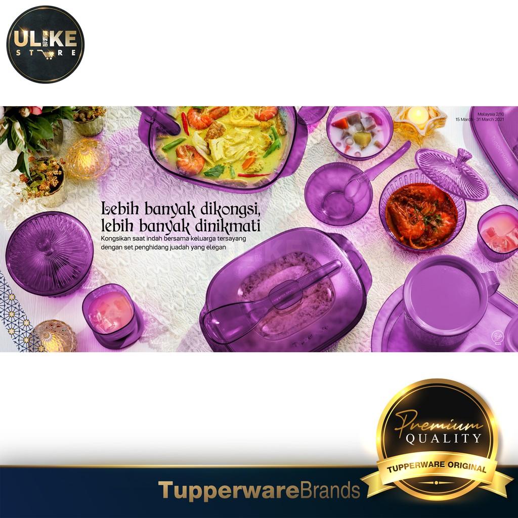 Tupperware Purple Royale Crystalline Saucy Server Set / Purple Royale Crystalline Set / Serving Set