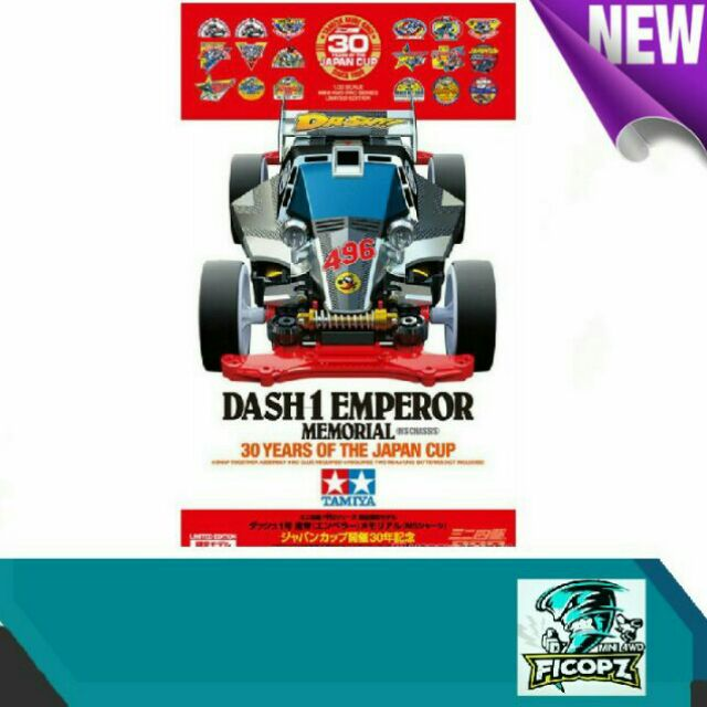 Tamiya Mini 4wd Dash 1 Emperor Memorial Japan Cup Held 30 Years Anniversary Other Automotive Models & Kits Toys & Hobbies