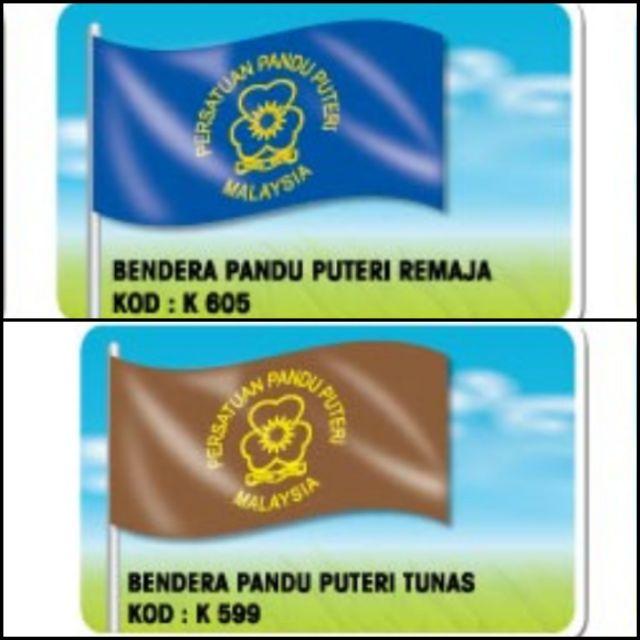 Bendera Persatuan Flag Shopee Malaysia