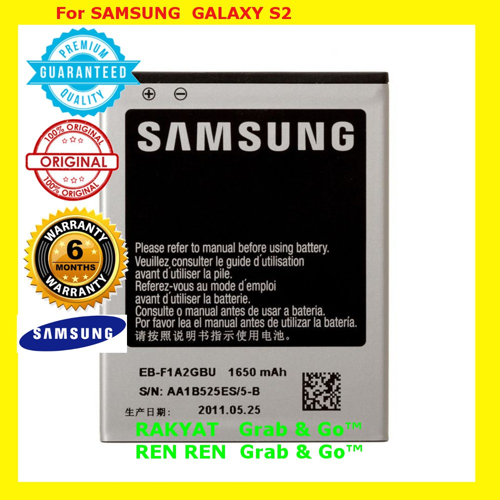 [ORIGINAL] SAMSUNG Grand Prime/J3/J5(2015)/J2 Prime BATTERY 2 | Shopee Malaysia