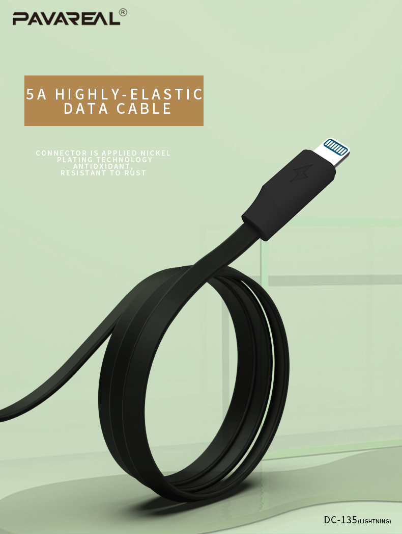 PAVAREAL PA-DC135 Upgrade Chip Lightning 5A Fast Charging Cable TPE Flat Cable Dual Engine Flash Charge 1M for iPhone