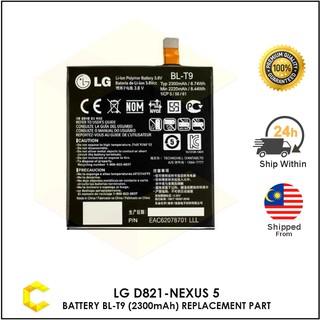 CellCare SAMSUNG NOTE 2 3 4 5 N7100 N9005 N910C N9208 MOTHERBOARD