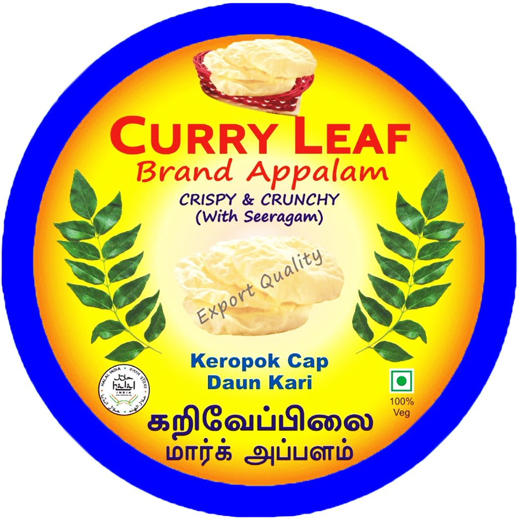 APPALAM / PAPADAM / PAPADOM (CURRY LEAF BRAND) 100gm